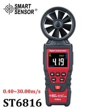 Цифровой анемометр, измеритель скорости ветра, датчик скорости воздуха, датчик расхода, термометр, прибор для измерения скорости ветра, датчик воздушного потока