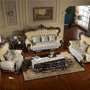 Image 1 - Высококачественный нескользящий чехол для дивана, жаккардовый кружевной чехол для дивана в гостиную, чехол для 1/2/3/4 местного дивана, Индивидуальный размер