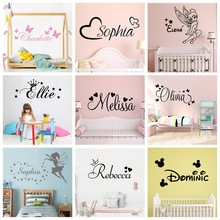 Colorful Custom Name Wall Sticker Vinyl Decal For Babys Room Personalized Stickers Wallpaper Kids Bedroom Decor Wall Decals