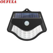 Настенный уличный светильник на солнечной батарее водонепроницаемый