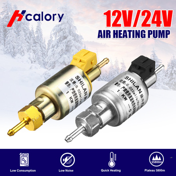 12V/24V 1KW to 5KW For Webasto Eberspacher Heaters For Truck Oil Fuel Pump Air Parking Heater with Holder Housing