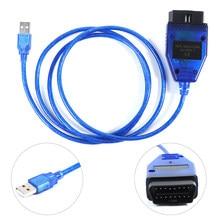 VAG-COM 409 Com Vag 409,1 Kkl диагностический кабель USB интерфейс сканера