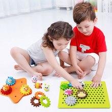 Деревянные магические шестерни строительные блоки детские игрушки 3D DIY Забавные развивающие мозаичные игрушки для детей лучшие подарки на день рождения