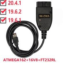 VAG COM 20.4.1 VAGCOM 19.6.2 boîte hexagonale Interface USB pour VW AUDI Skoda siège VAG 20.4.2 tchèque anglais ATMEGA162 + 16V8 + FT232RL