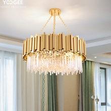 Современная Золотая люстра для гостиной хрустальные потолочные