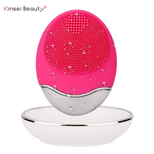 Facial Cleaning Brush Electric Mini Face Cleansing Brush Wireless Silicone Facial Cleaner Pore Blackhead Remover Skin Care Tool mini portable silicone face cleansing brush nose blackhead removal cleaner facial cleansing brush face skin care