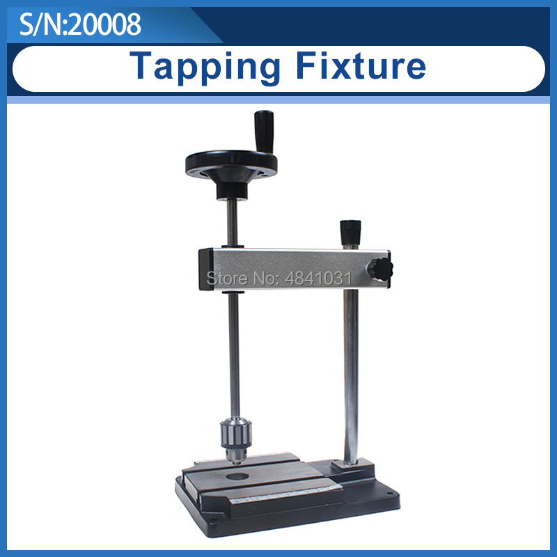 Tapping Fixture/Manual Tapping Machine SIEG S/N:20008  With Shanks 0.8-6.4mm Diameter