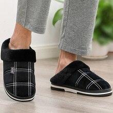 Erkek terliği ev terlik boyutu 50 sıcak Antiskid sağlam taban ev ayakkabıları erkekler için şemsiye kadife süet kürk terlik