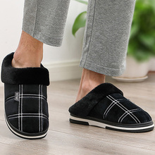 Men's Slippers Home slippers Size 50 Warm Antiskid Sturdy Sole House shoes for men Gingham Velvet Suede Fur slippers