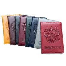 Russia Passport Holder Leather 8 Color Women Cover Men Travel Wallet Vintage Bag Credit Card