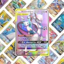 Juego de cartas de pokemon para niños, juego de colección de Cartas Coleccionables GX EX, 10, 20, 30, 60, 100, 200, 324