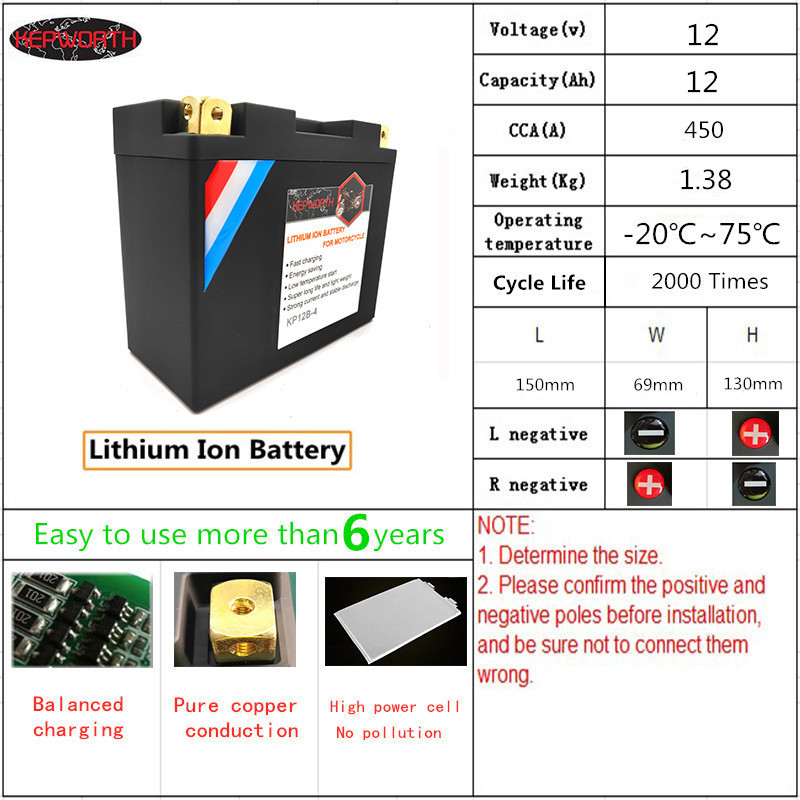 KP12B-4 Motorcycle LiFePO4 Battery CCA 450A 12V 12Ah Batteries 12V BMS Voltage protection Iron lithium battery motorbike(China)