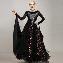 Бальное платье для танцев; платье с бахромой для бальных танцев; Венское платье для вальса; бальное платье; Светящиеся костюмы для танцев; одежда для румбы