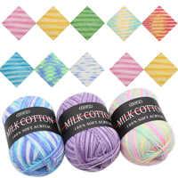 50 g/pc punto doble ganchillo leche suave de algodón bebé caliente hilo de lana hilo de tejido a mano DIY de bufanda para Jersey sombrero