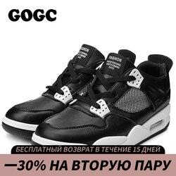 GOGC letnie męskie buty męskie trampki przypadkowi buty oddychające Krasovki kosz wygodne sportowe męskie platformy buty płaskie obuwie 650