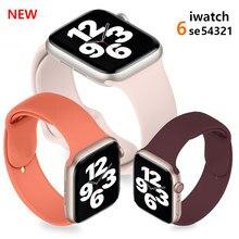 Pulseira de silicone macio para apple watch 6/5/se banda 44mm 40mm 38mm 42mm pulseira inteligente iwatch série 4 3 21 pulseira acessórios