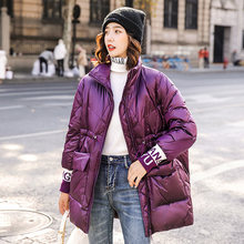 New Winter Jacket Women 90% White Duck Down Jacket Female Stand Collar Thicken Warm Feather Coat Black Purple Parka Snow Outwear(China)
