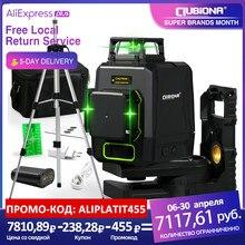 Clubiona CE zertifiziert 3D Linien Laser Level mit 5200 mah BATTERIE & Horizontale Und Vertikale Linien Separat Arbeiten Laser Linien