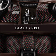 Custom fit car floor mats for Audi A1 A3 A4 A6 A7 A8 A6L Q3 Q5 Q7 TT 3D car-styling heavy duty all weather carpet floor liner for audi q7 2015 2019 rubber floor mats into saloon 5 pcs set seintex 86854