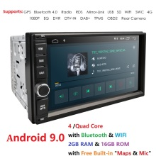 цены 2G RAM Android 7.1 Auto Radio Octa Core 7Inch 2DIN Universal Car NO DVD player GPS Stereo Audio Head unit Support DAB DVR OBD BT