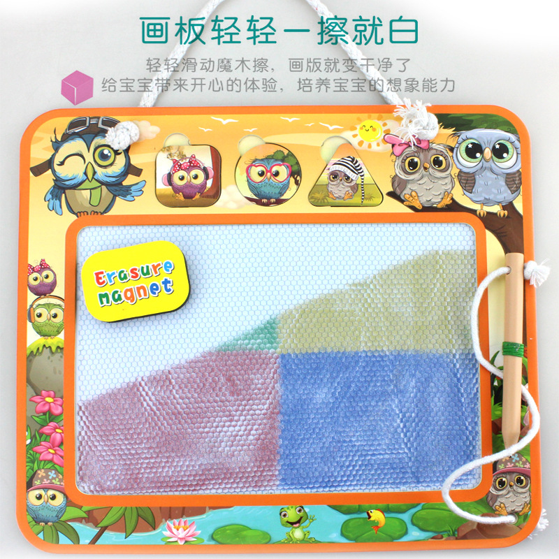 Educational Early Childhood CHILDREN'S Drawing Board Repeated Use Magnetic Drawing Board Hot Selling
