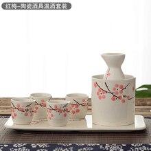 Японский Набор для подогрева вина, Бытовая керамика, саке, чашка для изготовления вина, горячий белый желтый винный лоток для горшков, Корейская посуда