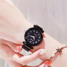 Damskie magnetyczne gwiaździste niebo zegar kwarcowy siatka z klamra magnetyczna Zegarek Damski Zegarek Damski Zegarek Damski Zegarek Damski tanie tanio QUARTZ Ukryte zapięcie CN (pochodzenie) Akrylowe 5Bar BIZNESOWY 15mm ROUND PRZYPOMINACZ Automatyczna data Szkło Watch