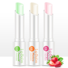 BEOTUA Honey double moisturizing lip balm lasting anti-cracking portable hydrating care skin