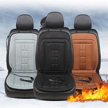 Фото - Automatic Heated Car Seat Cushion Temperature Control Seat Pad Car Seat Heater Heated Seat Cover z seat