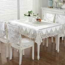 Роскошная прямоугольная бархатная скатерть чистый цвет вышивка