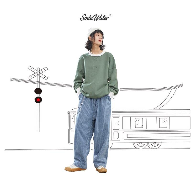 SODAWATER Men Striped Jeans 2019 AW Streetwear Loose Straight Denim Trousers Men Japan Style Cotton Jean Pants For Men 94197SS