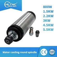 شحن مجاني/سريع 1 قطعة 0.8/1.5/2.2/3/4.5/5.5KW المياه المبردة المغزل مع ER11/16/20 جمع في آلة أداة لطحن نك