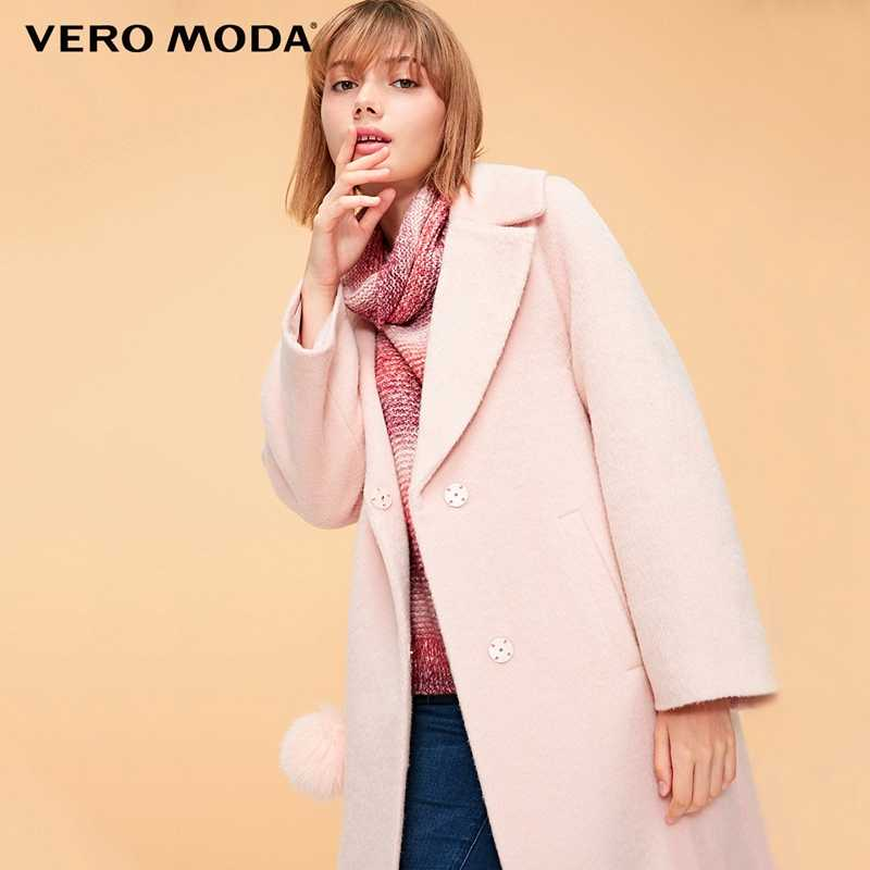 Vero Moda Women's Autumn Wool Alpaca Straight Woolen Coat  | 318327545