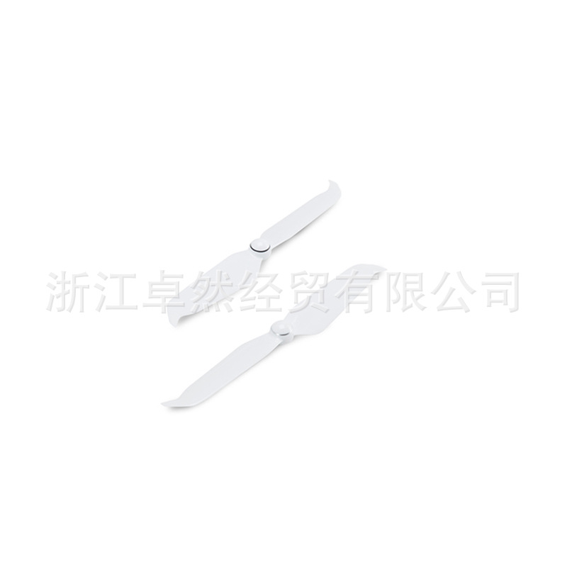 DJI Elves Phantom 4 Series Noise Reduction Propeller Leaf Unmanned Aerial Vehicle Drone Accessories