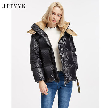 Down jacket Parkas women 2020 winter clothes new fashion Loose Female bread Parka casual white duck down Coat Snow jacket Coats newbang parkas man ultra light down jacket men duck down jacket male feather lightweight windbreaker coats with carry bag