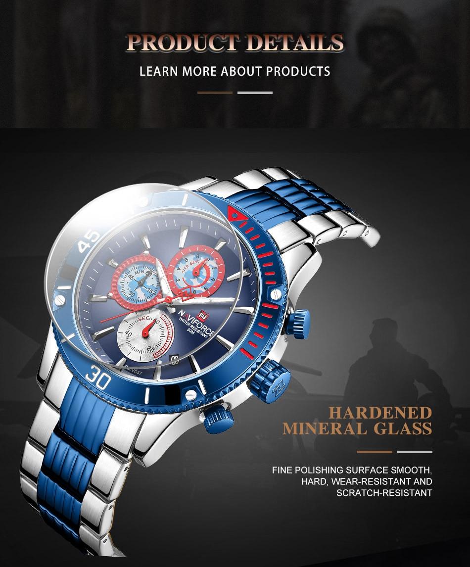 NAVIFORCE 9173 Watch 8