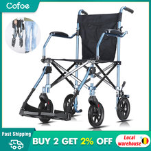 Складная инвалидная коляска cofoe из алюминиевого сплава портативная