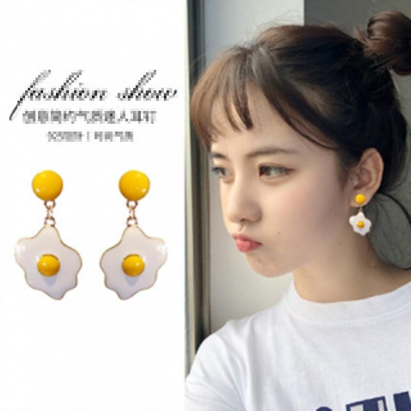 2020 New S925 Silver Needle Small Fresh Creative Cute Omelette Earrings Personality Unique Earrings Jewelry For Women Brincos