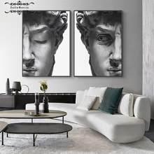 Noir blanc citation mur photos Lune toile peinture La Lune toile Art affiche moderne mur affiche pour salon décor à La maison