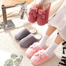 Классические розовые пушистые шлепанцы для женщин с бантом бабочкой;