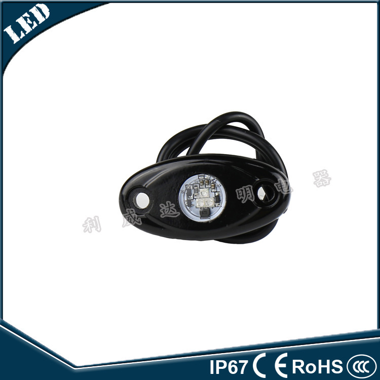 The Vectra Manufacturers Selling High Quality Car Suv Atmosphere Light Colored Car Light LED Lamp Chassis