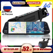 Двойной 1080P 4G Android 8,1 10 дюймов поток медиа Автомобильное зеркало заднего вида Bluetooth камера Автомобильный видеорегистратор ADAS Super Night WiFi gps видеорегистратор