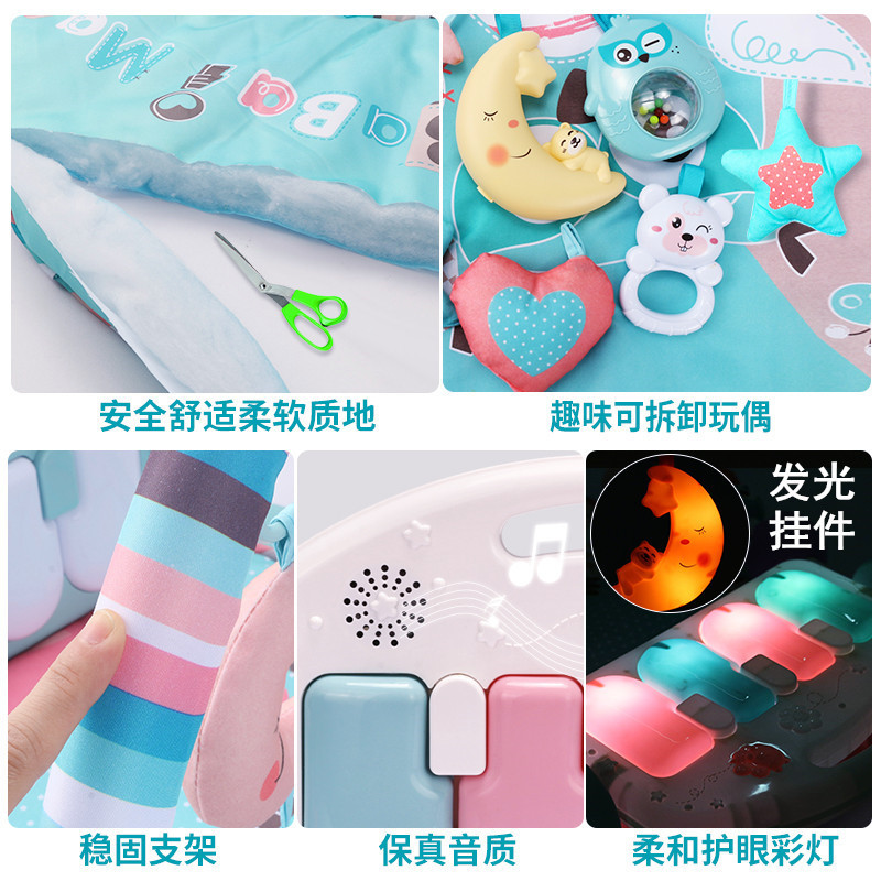 Infant Gift Set Spring And Summer Newborns Supplies Encyclopaedia BABY'S FIRST Month Gift Newborn Primary Men And Women Baby Toy