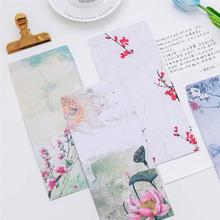 20Pcs Chinese Traditional Style Letter Envelopes Thickened Paper Envelope