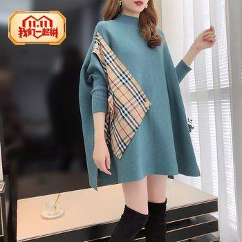 New winter half high collar fashion shawl womens medium and long temperament Batman shirt loose large Cape