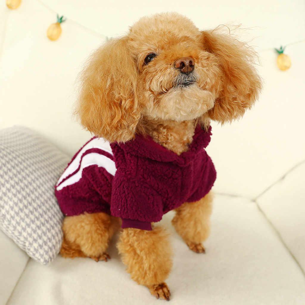 新しいペットフード付きラムカシミヤのコート秋と冬の快適猫犬の服の新ペットフード付きラムスキンポリエステルコート秋