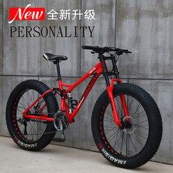 26 * 4.0 Fat Bike Beach Snowmobile Mountain Bike Super Wide Tires Sports Cycling Bicycle Speed Off Road Beach Mountain Bike