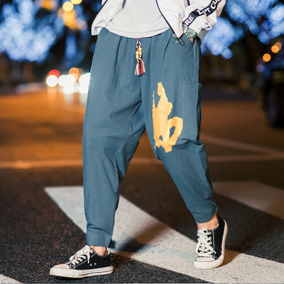 2020 Autumn And Winter New Style Japanese-style Trend Large Size Loose-Fit Drawstring Casual Pants Trousers Men's