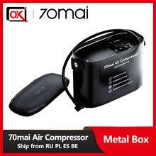 70mai hava kompresörü 12V 70mai taşınabilir elektrikli araba hava pompası dokunmatik kontrol LED ekran kompresörü scooter ve bisiklet