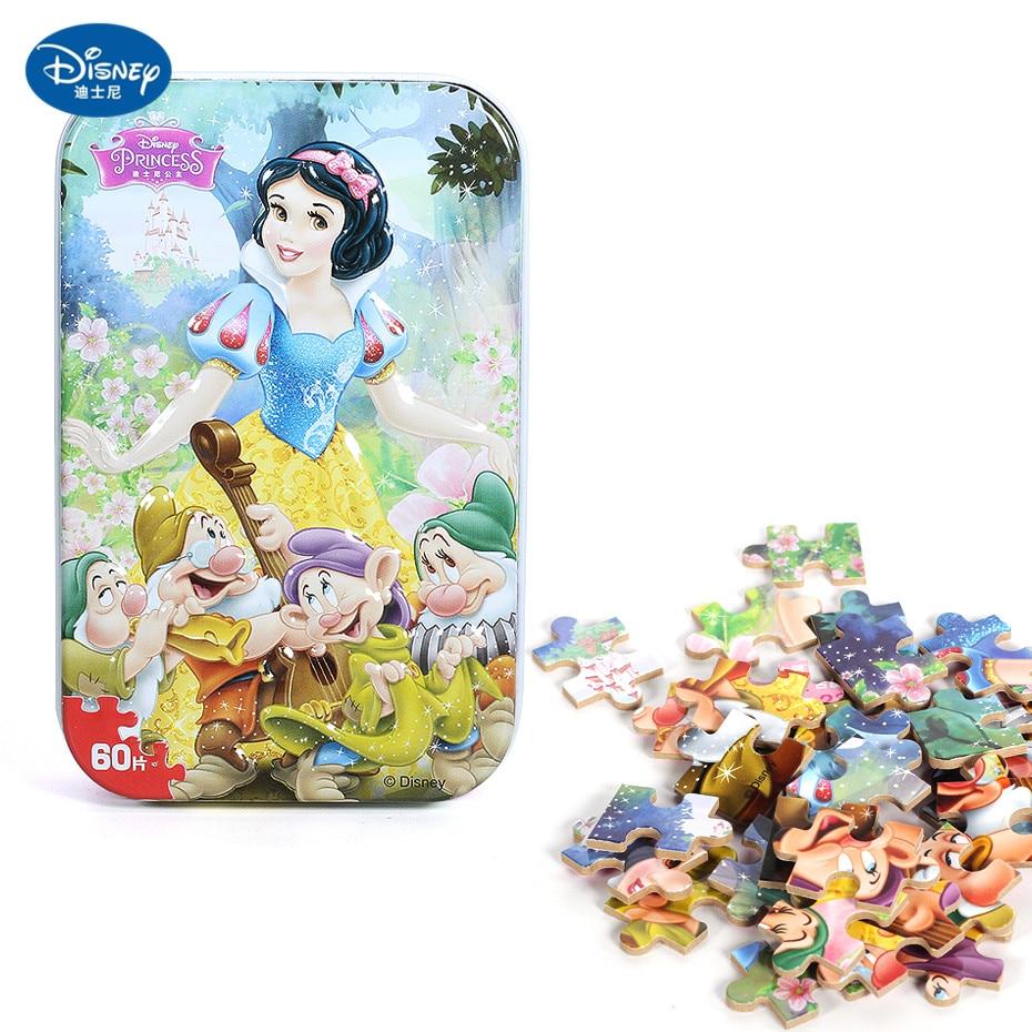 Disney 60 Piece Princess Frozen Wooden Box Puzzle Early Education Children Bottom Box Puzzle Birthday Toys Intelligence Puzzle 21